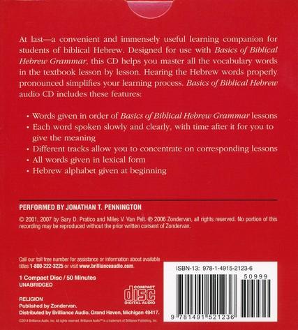 Basics of Biblical Hebrew Vocabulary - unabridged audiobook on CD